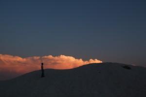 Inmensidad (Fotografía: Angela Polanco)