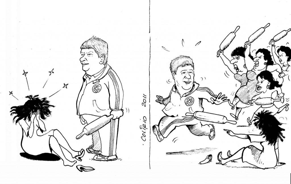 carica miercoles 10 de agosto de 2011
