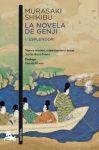 novela-Genji.jpg