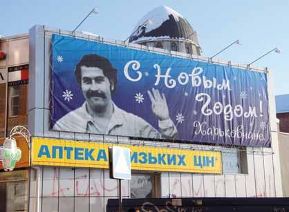 UKRAINE-COLUMBIA-POLITICS-CURIOSITY