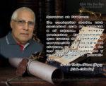 208_cualquiera-modo-sociedad-respetar-aceptar-pretextos-trasnochados-justificar-corrupcion-valores-civicos-violacion-libertades-publicas-ultraje-pluralidad-reflexiones_Pablo-Felipe-Pérez-Goyry.jpg