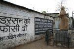 1024px-Bhopal-Union_Carbide_1-300x200.jpg