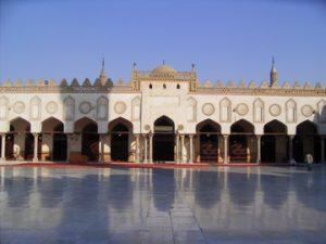 Al_Azhar1 (1)