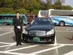 Japanese_chauffeur.jpg