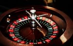 ruleta-300x189.jpg
