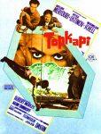 topkapi-poster