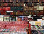 Feria del libro- entre el dolor y el placer