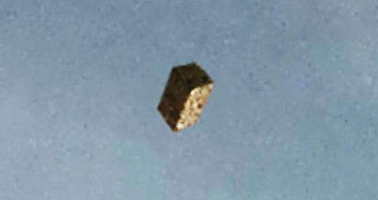 gran-objeto-cubo-sobre-texas