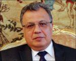 russian-ambassador-to-turkey-andrey-karlov-2015-photo-courtesy-russian-embassy-in-turkey-300x240