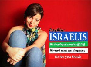 israel-peace