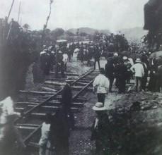 Construcción del tren de Nariño. En Ilustración Nariñense, Pasto.